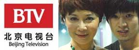 2010年3月非凡画室参加北京电视台神州音话节目